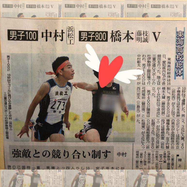 100m 優勝!東海大会