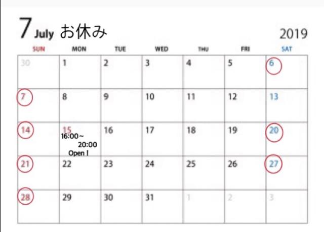 7月6、15(午前中)、20、27日