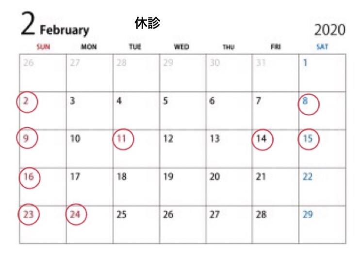 2月8、11、14、15、24日