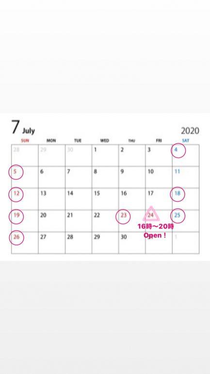 7月休み 4、18、23、25日