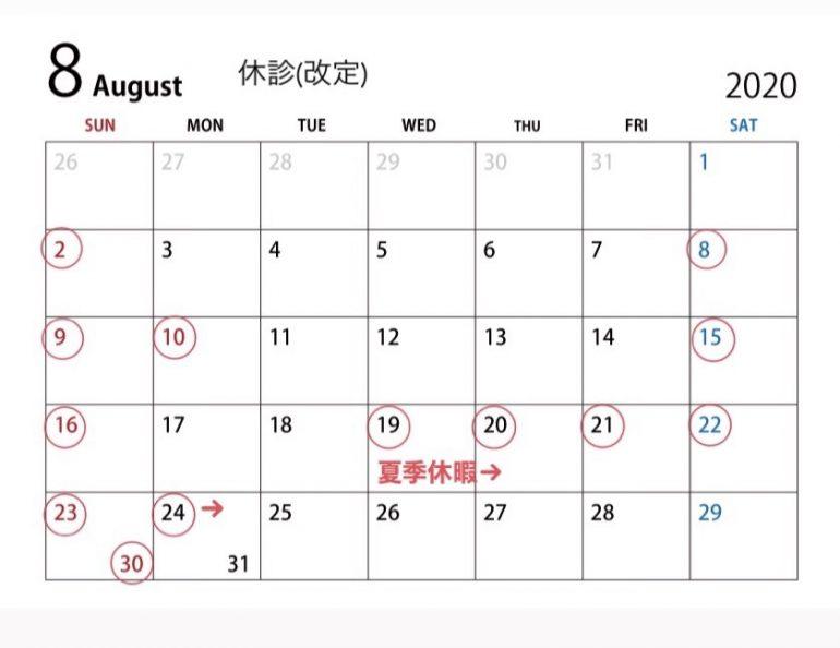 8月8、10、15、19〜24、29日