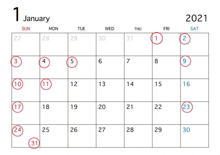 不定休日 1月9、11、23日