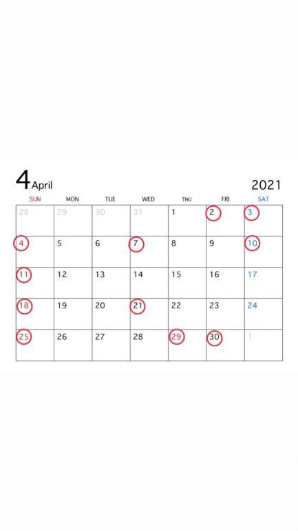 4月休日 2.3.7.10.21.30 5月1日